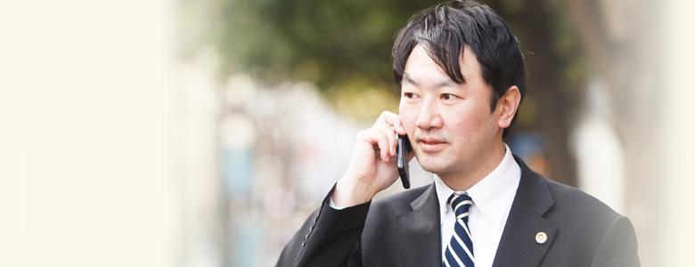 千葉県柏市で抱え過ぎてしまった借金にお悩みの方は,まず弁護士へご相談下さい