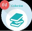 事案に対する証拠・資料収集